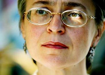 Appello: Vogliamo una via per Anna Politkovskaja